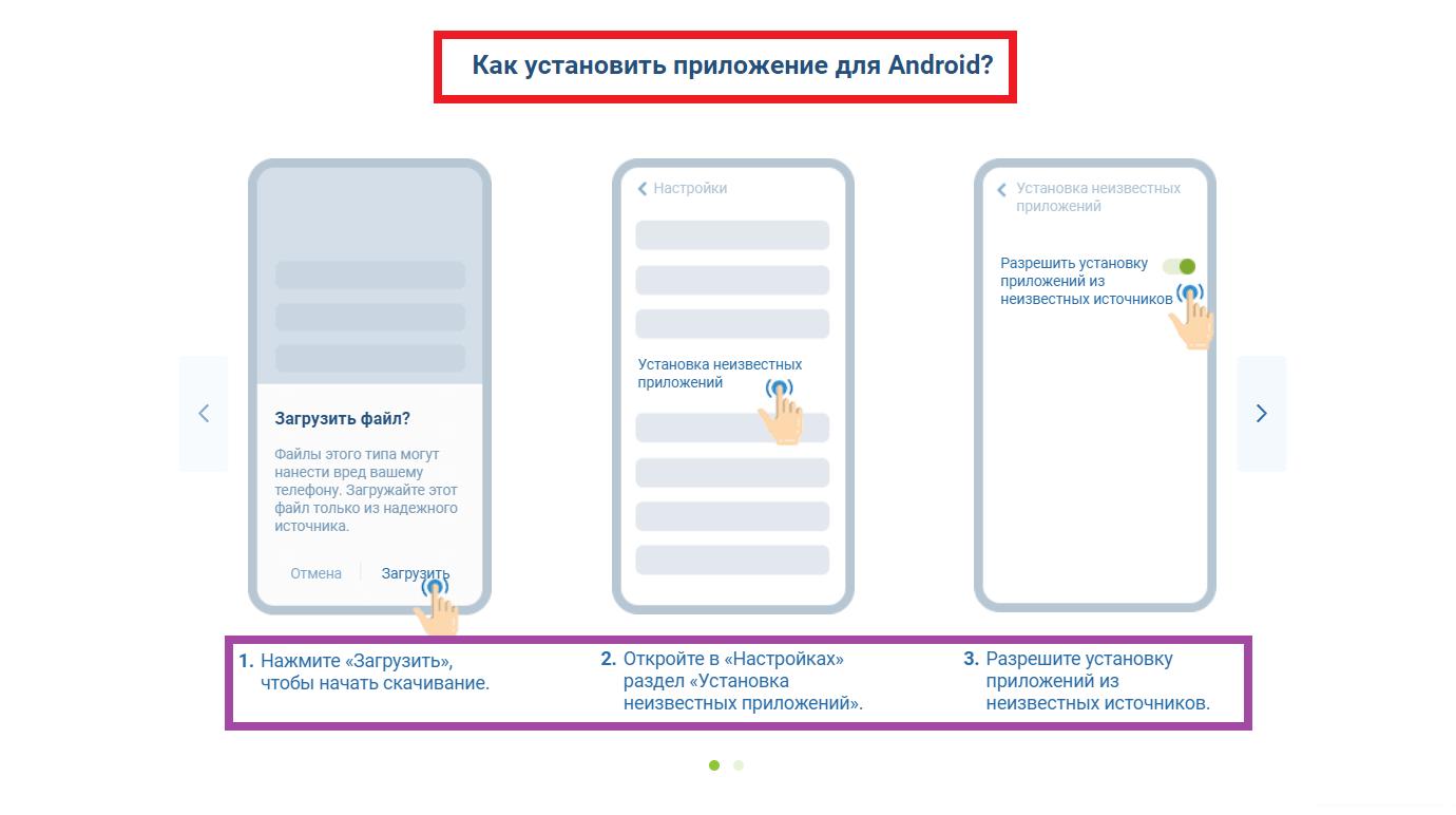 В чем преимущества 1xbet Android